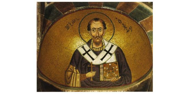 Проповедь свт. Иоанна Златоуста на Вознесение Господне